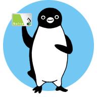 suica(ペンギン)