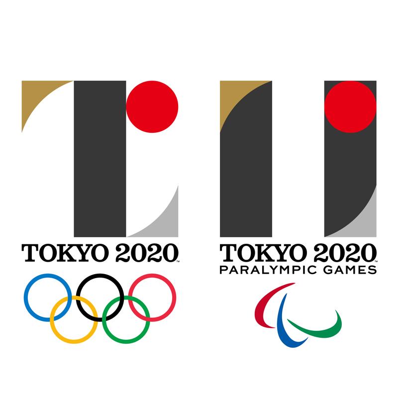 東京オリンピック・パラリンピック 2020