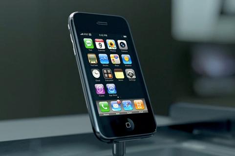 iPhone 3G hallway