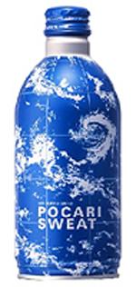 ポカリスエット 地球ボトル