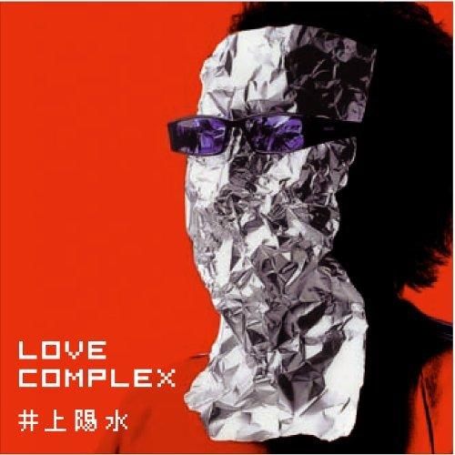 井上陽水 LOVE COMPLEX