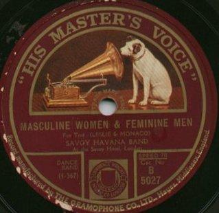 HMV Recordshops